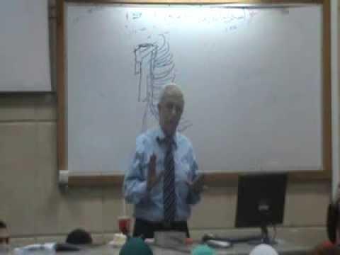 5) Dr.Medhat 13/03/2014 [Azygos System of Veins]