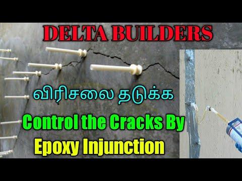 Epoxy Injunction | Tamil | Delta Builders