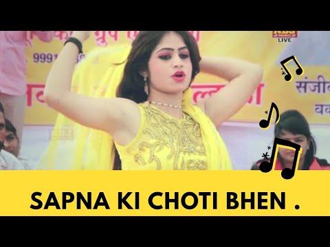 Sapna Choudhary की छोटी बहन का पहला स्टेज डांस Sapna Sister First Dance On Stage