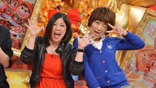 明日11月6日(木)放送の「ダウンタウンDX」(読売テレビ・日本テレビ系...