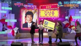 [공로상 - 김상중] 2012 SBS 연예대상