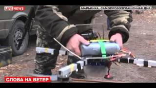 Ополченцы зафиксировали тяжелую артиллерию у линии соприкосновения thumbnail