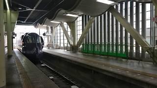 【南海本線】なんば駅 特急ラピート:なんば行 到着
