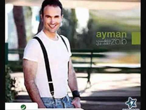 ayman zbib mp3 2012