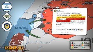 23 июля 2018. Военная обстановка в Сирии. Израиль вывез из Сирии 800 «Белых Касок» и членов их семей