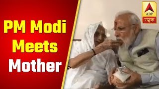 ABP News Exclusive: PM Modi Meets Mother To Seek Blessings Before Casting Vote | ABP News