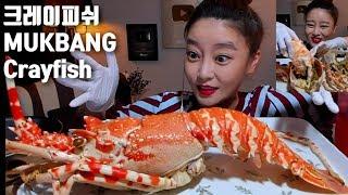 Crayfish mukbang korean eating show