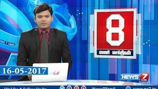 News @ 8 PM | News7 Tamil | 16-05-2017