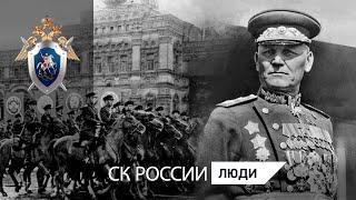 Легендарные полководцы: Иван Степанович Конев