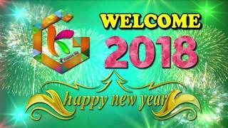 HAPPY NEW YEAR 2018 In Advance Kishore Gfx