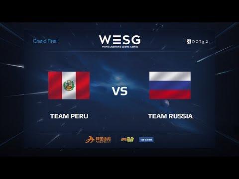 Team Peru против Team Russia, WESG 2017 Grand Final