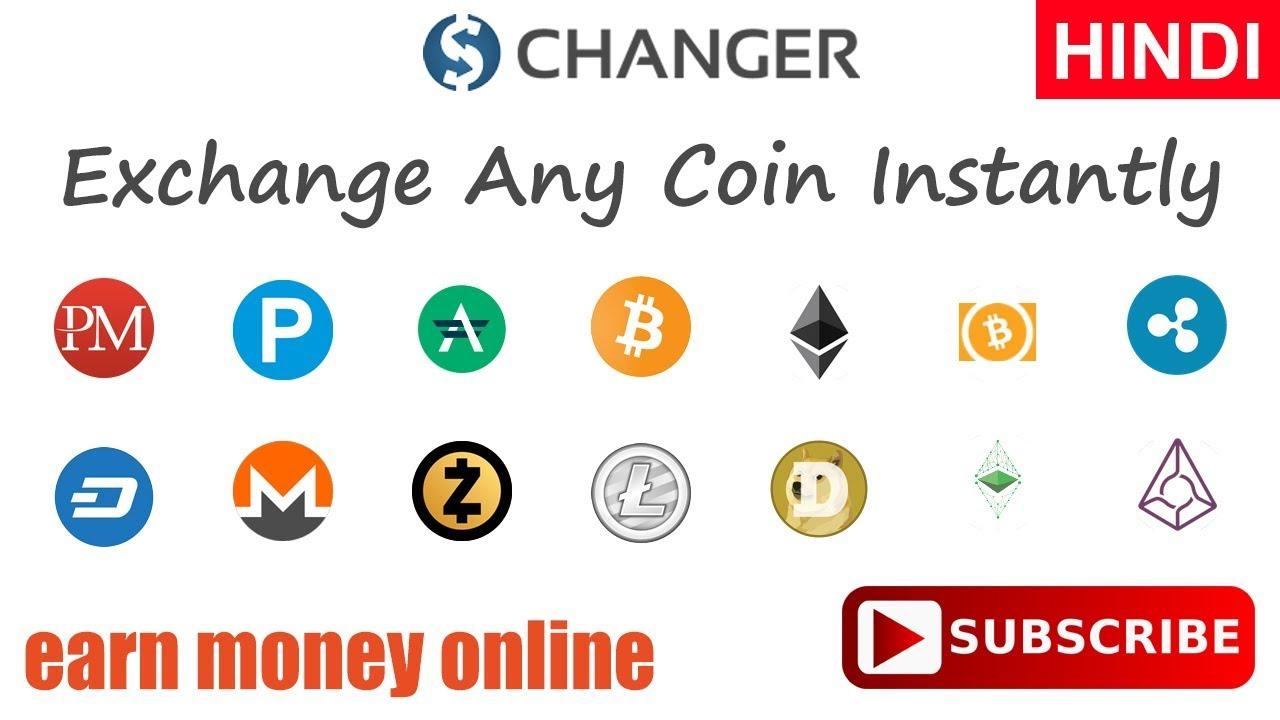 bitcoin to ethereum exchange rate