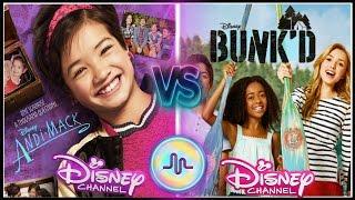 Andi Mack VS Bunkd Musical.ly Battle | Top Disney Channel Stars Musically 2017