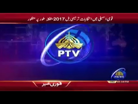 PTV News Live Stream