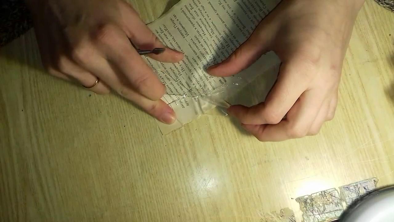 Как отклеить скотч от бумаги легенды челябинска