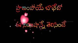 Pranam poye badha