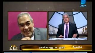 العاشرة مساء| صبرى عبد المنعم ينفى سب التونسى بوعزيزى