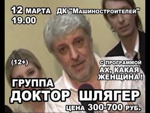 //www.youtube.com/embed/X8Po0KeTejA?rel=0