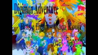 ost Digimon Brave Heart Wada Kouji Recorder Cover