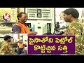 Bithiri Sathi On Petrol Price Down By Paise | Satirical Conversation With Savitri | Teenmaar News