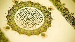 القرآن الكريم كاملا  بصوت وديع اليمني (1/3)КОРАН