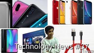 Technology News #37 - Honor 10 Lite, Mi 4XPro, iPhone Price,Micro USB, Apex2
