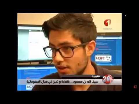 Tunisian TV Interview (Watania) - Security Researcher (SaifAllah benMassaoud)