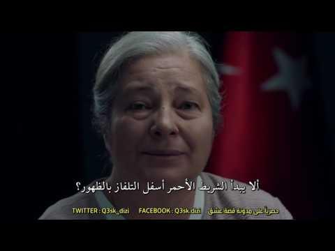 مسلسل المحارب Savaşçı اعلان الترويجي 3 زوروا رابط صفحتنا اسفل للفي ديو YouTube