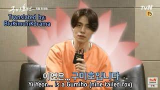 [ENGSUB] Tale Of The Nine Tailed kdrama script reading Lee Dong Wook Kim Bum Jo Bo Ah making 구미호뎐