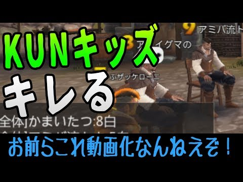 KUNが吊られてKUNキッズ、キレる-人狼殺【KUN】