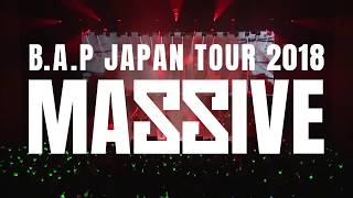 B.A.P JAPAN TOUR 2018 ~MASSIVE~ チケット発売中