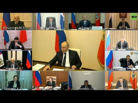 Вступительное слово Путина перед совещанием с губернаторами