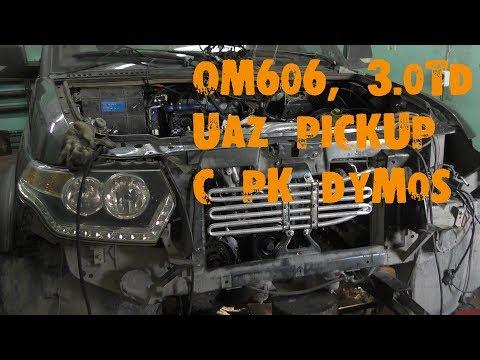 УазТех: Установка Om606TD на УАЗ Пикап, с РК Даймос