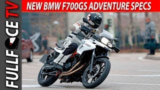 2017 BMW F700GS Review, Specs and Price