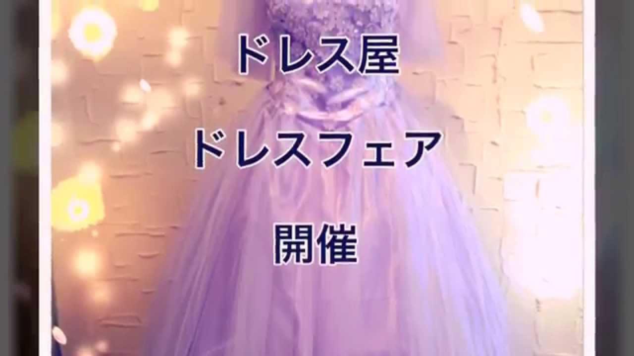 c99681e3d76cd カラオケドレス ステージ衣装 大きいサイズ ドレス カラオケ ドレス ...