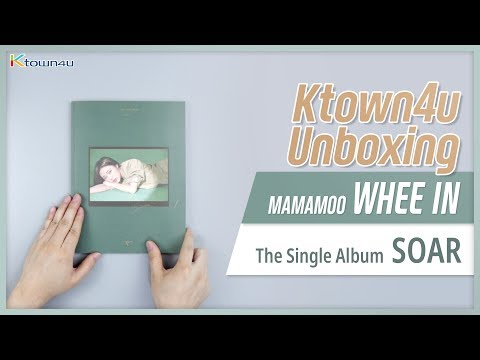 Unboxing & 🎁Giveaway MAMAMOO WHEE IN