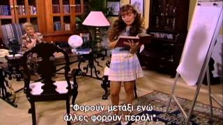 Η ΜΑΡΙΑ ΤΗΣ ΓΕΙΤΟΝΙΑΣ ΕΠΕΙΣΟΔΙΑ 3-4 GREEK SUBS