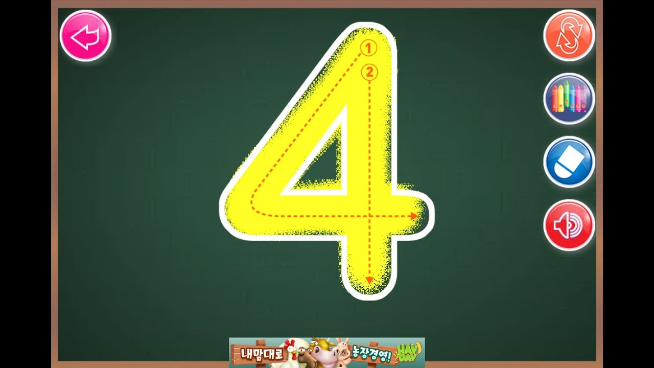 Learn to write Number from 1 to 20 with ABC 123 Android App. - YouTube