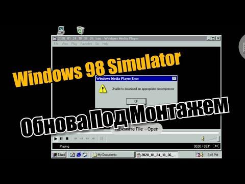 Win 98 Simulator + Монтаж! Обновление и обзор всего меню пуск! Windows 98 Simulator!