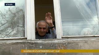 «Ելքը» խոստանում է՝ Երևանը ծաղկելու է
