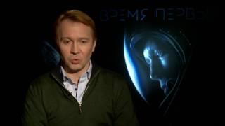 Евгений Миронов о фильме Время первых