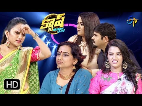Cash | Hari Teja, Chalaki Chanti, Mumaith Khan, Singer Kalpana | 8th September 2018|Full Episode|ETV