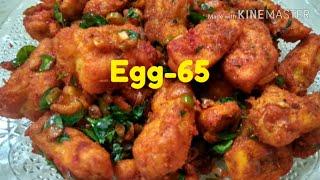 egg65/ big peaces type egg65 new method/ ఎగ్ 65 పెద్ద పెద్ద పీసులుగా
