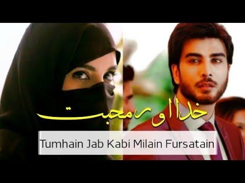 Khuda or muhabbat sad poetry by Ali chaudhary