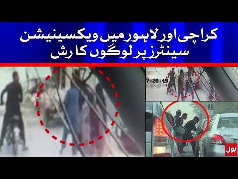 Street Crime Hikes in Lahore... Breaking News