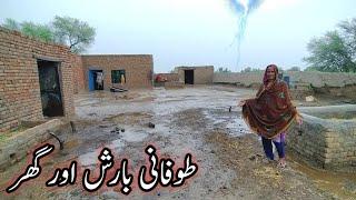 Kachy makan aur Barishian Stromy weather in village