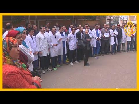 وسط حصار الأمن لمقرها،  نقابة الأطباء المصرية تعلن إلغاء مؤتمر صحفي للرد على تصريحات رئيس الوزراء  - 14:58-2020 / 6 / 27