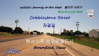 Cobblestone Streets 자갈 길 Brownfield Texas US Route 380 NX1