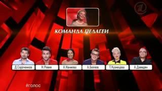 Голос 2 сезон 14 выпуск 06.12.2013 смотреть онлайн