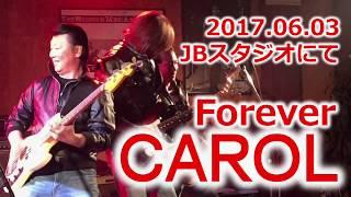 CAROL キャロル即興でコピーバンド https://youtu.be/X8TSj-tJJwM キャ...